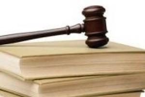 Как стать Адвокатом в Ванкувере и Канаде