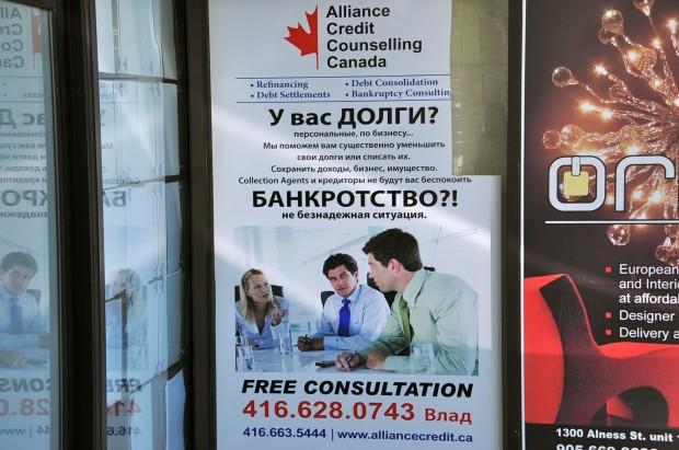 работа, русские, Торонто