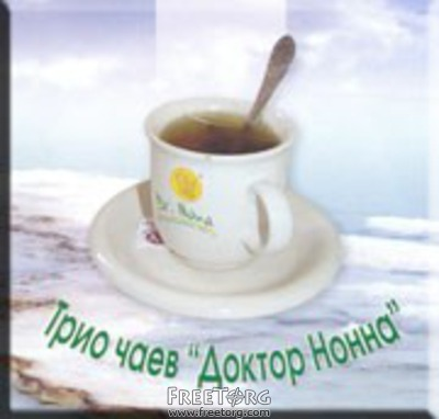 "Трио чаев ""Доктор Нонна"" (Продолжение)"